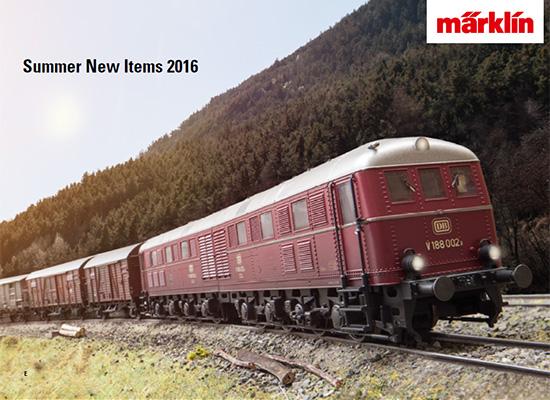 メルクリン/marklin 2016年夏の新製品カタログ