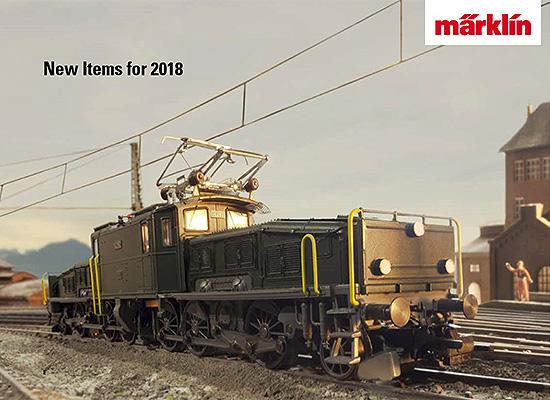 メルクリン/marklin 新製品 2018年